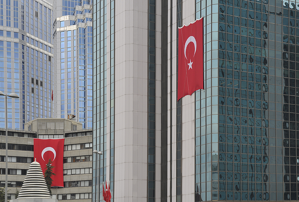 ISTANBUL - LEVENT BUSINESS AREA