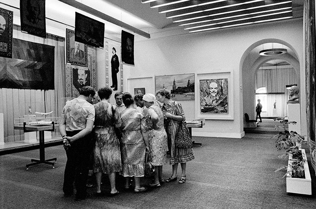 Museo Lenin, Mosca