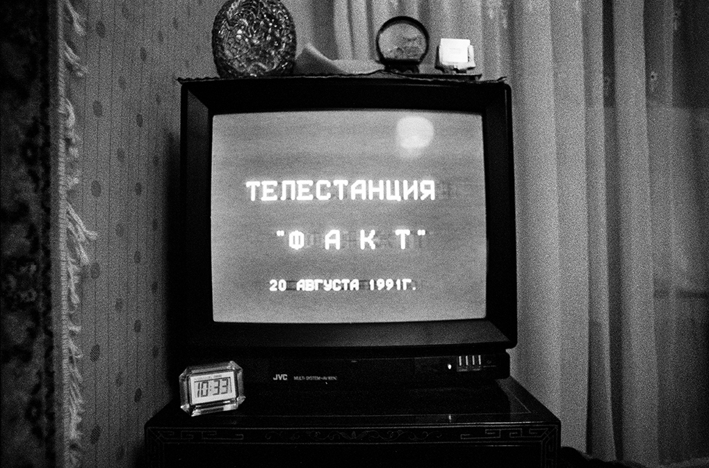 """Stazione televisiva """"Fakt"""" (Il fatto). Casa privata, 20 agosto, Leningrado"""