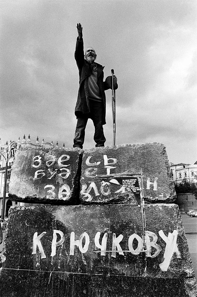 """Piazza Sverdlov. Invalido sul basamento della statua di Sverdlov, imbrattato con la scritta: """"Qui verrà piazzato Krjuchkov"""""""